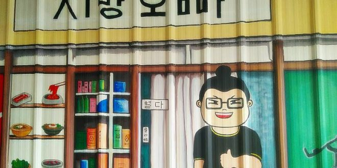 Fat Oppa | BBQ Korean | Restoran Korea di Bandung | Karapitan 82 | nchie Hanie